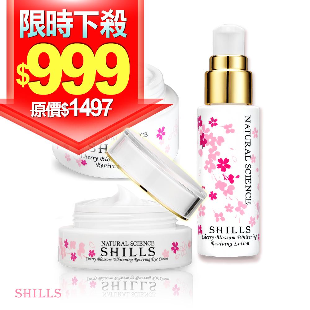^(站台 ^)SHILLS櫻花美白亮顏幸福3件組