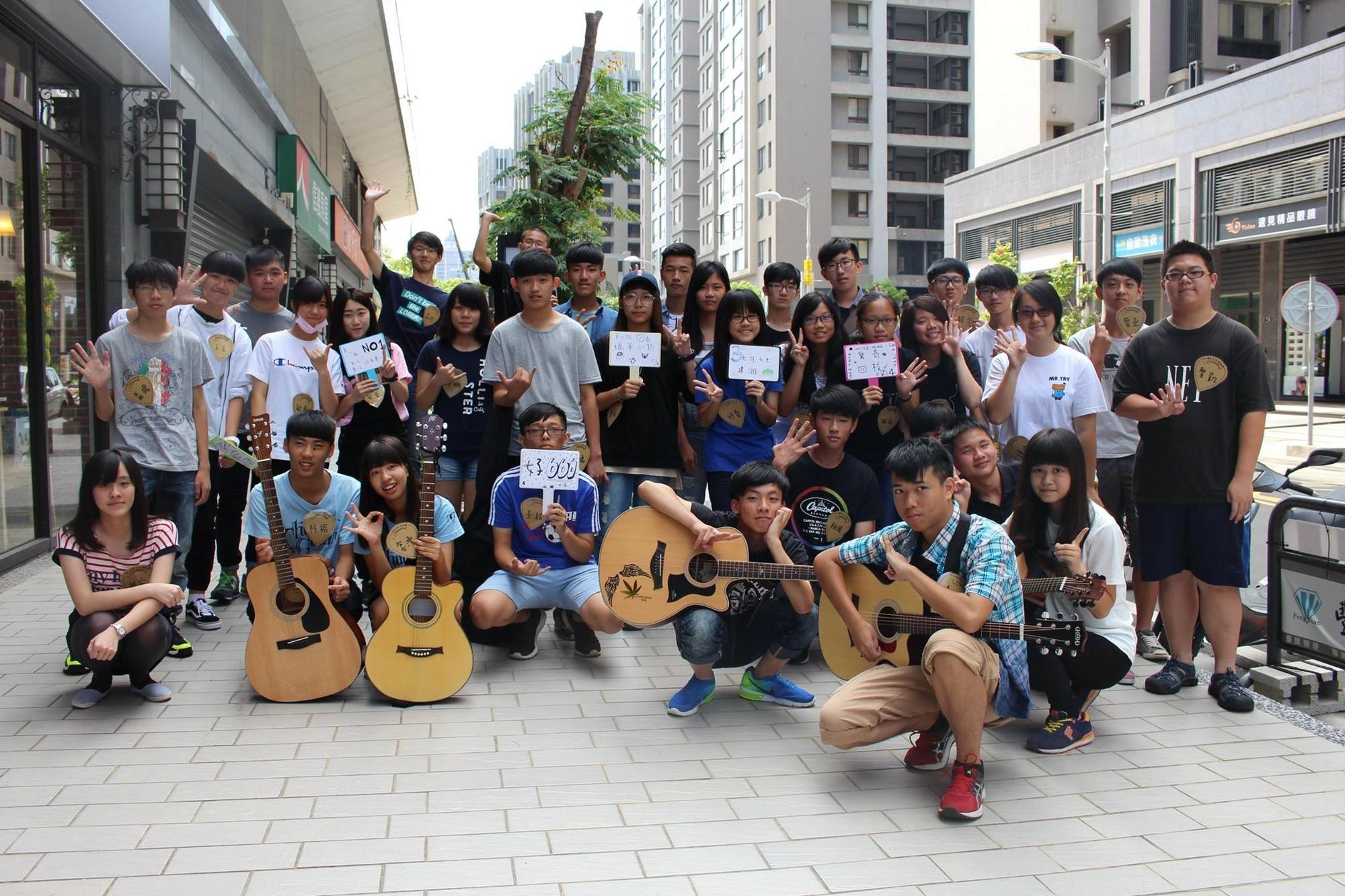 吉他領袖營給高中吉他社新上任幹部的一日營隊-大合照