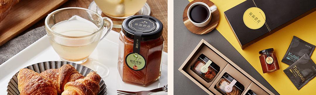 游游農產,果醬,果醬禮盒,水果禮盒,