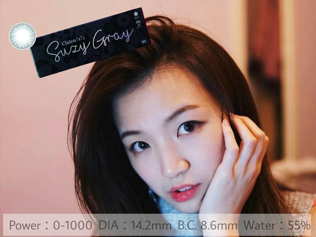 Clalen Iris Suzy Gray Color Con隱形眼鏡