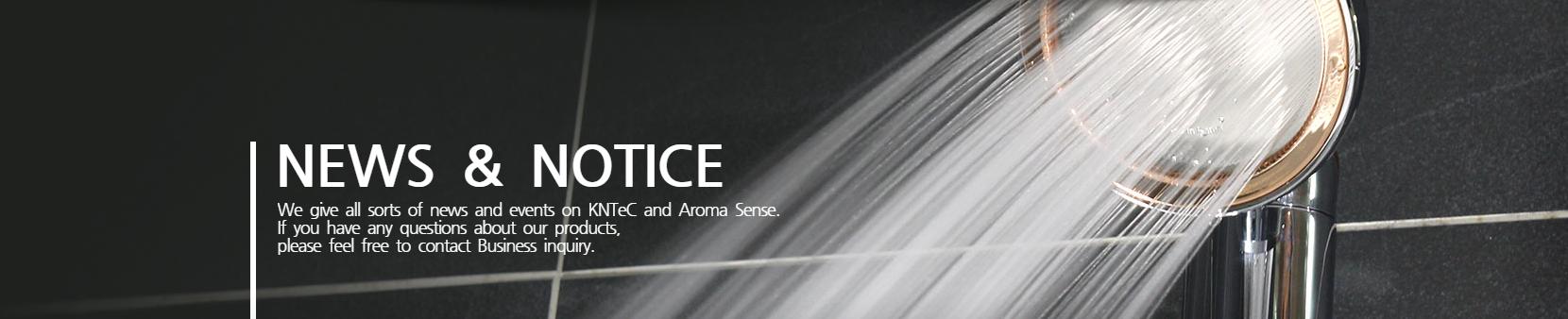 公告-Aroma Sense蓮蓬頭