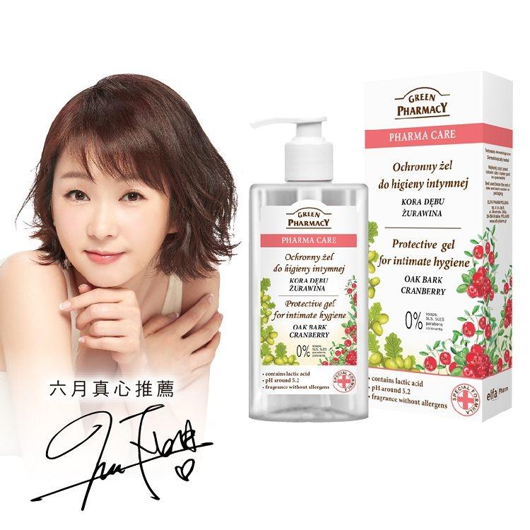 【Green Pharmacy 草本肌曜】蔓越莓水嫩護膚私密潔膚露 300ml