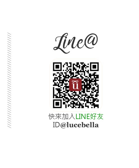 lucebella的官方line
