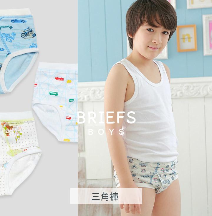 男童三角褲
