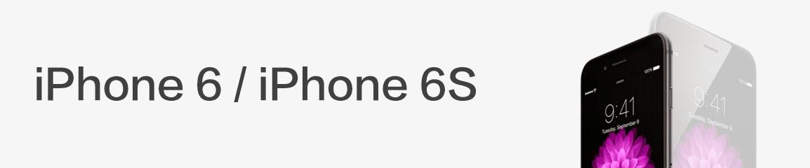 OtterBox iPhone 6S / 6