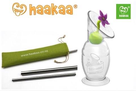 haakaa,haakaa silicone,haakaa silicone pump,silicone pump,真空吸力集乳器,集乳瓶,擠奶器,小花塞,矽膠集乳器,電動磨甲,haakaa 胸圍