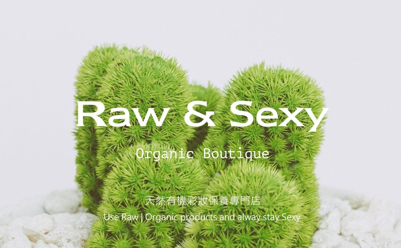 蘿有機 Raw and Sexy Organic