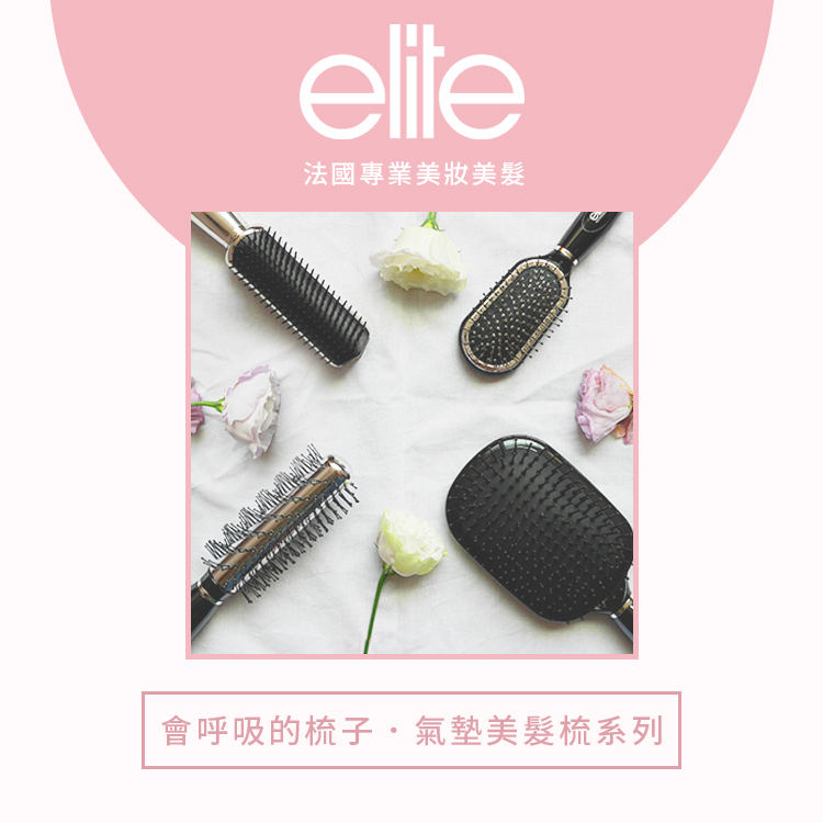 elite專業造型圓捲公主棒/美髮梳