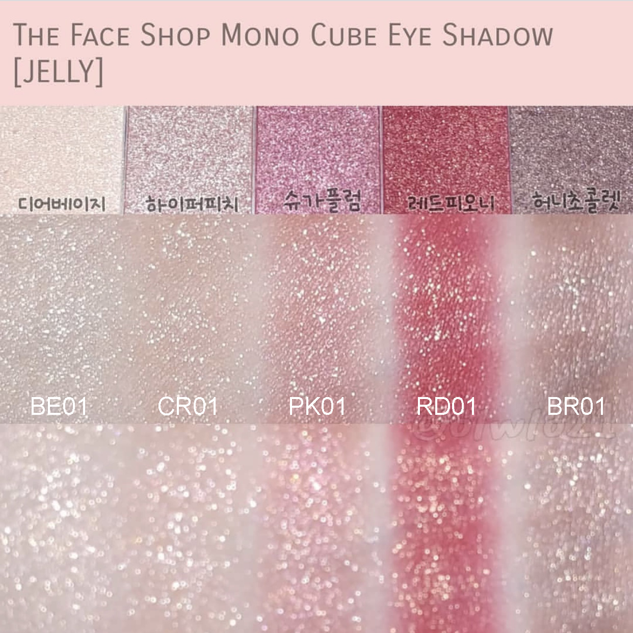 The Face Shop Mono Cube Eye Shadow (Jelly)