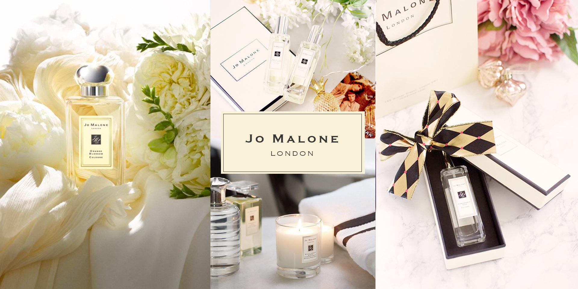 最值得擁有的香氛 Jo Malone