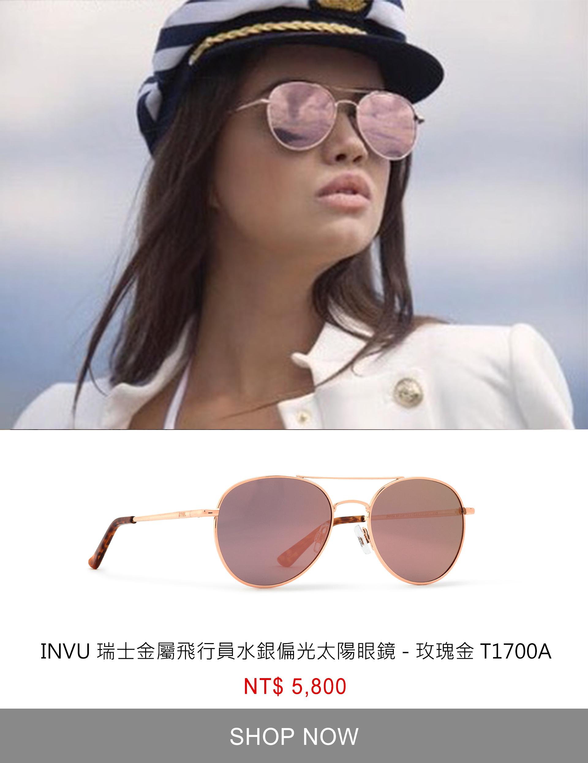 【INVU】瑞士金屬飛行員水銀平面偏光太陽眼鏡(玫瑰金)▶ 雜誌款 T1700A