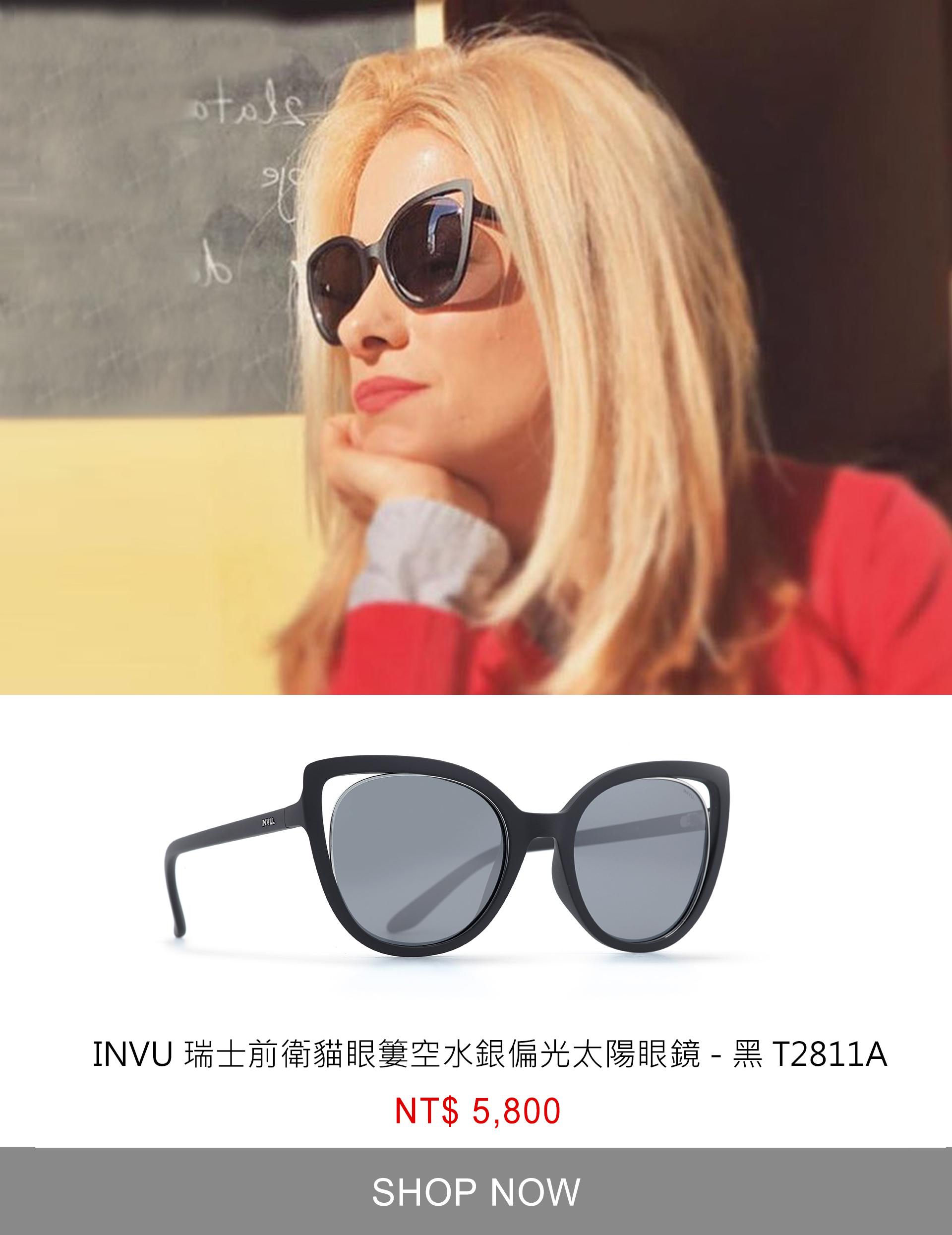 【INVU】瑞士前衛貓眼簍空水銀偏光太陽眼鏡(黑) T2811A