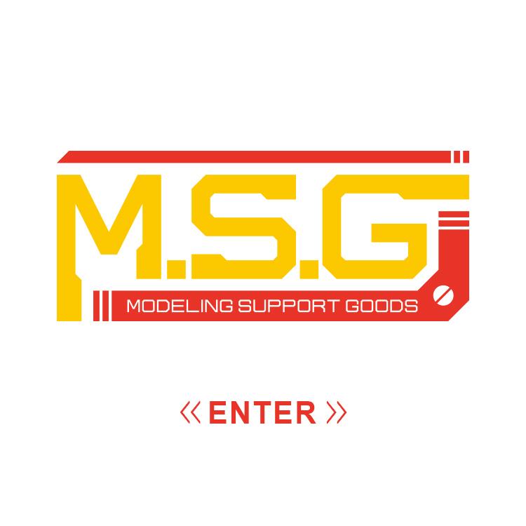 M.S.G 武裝零件