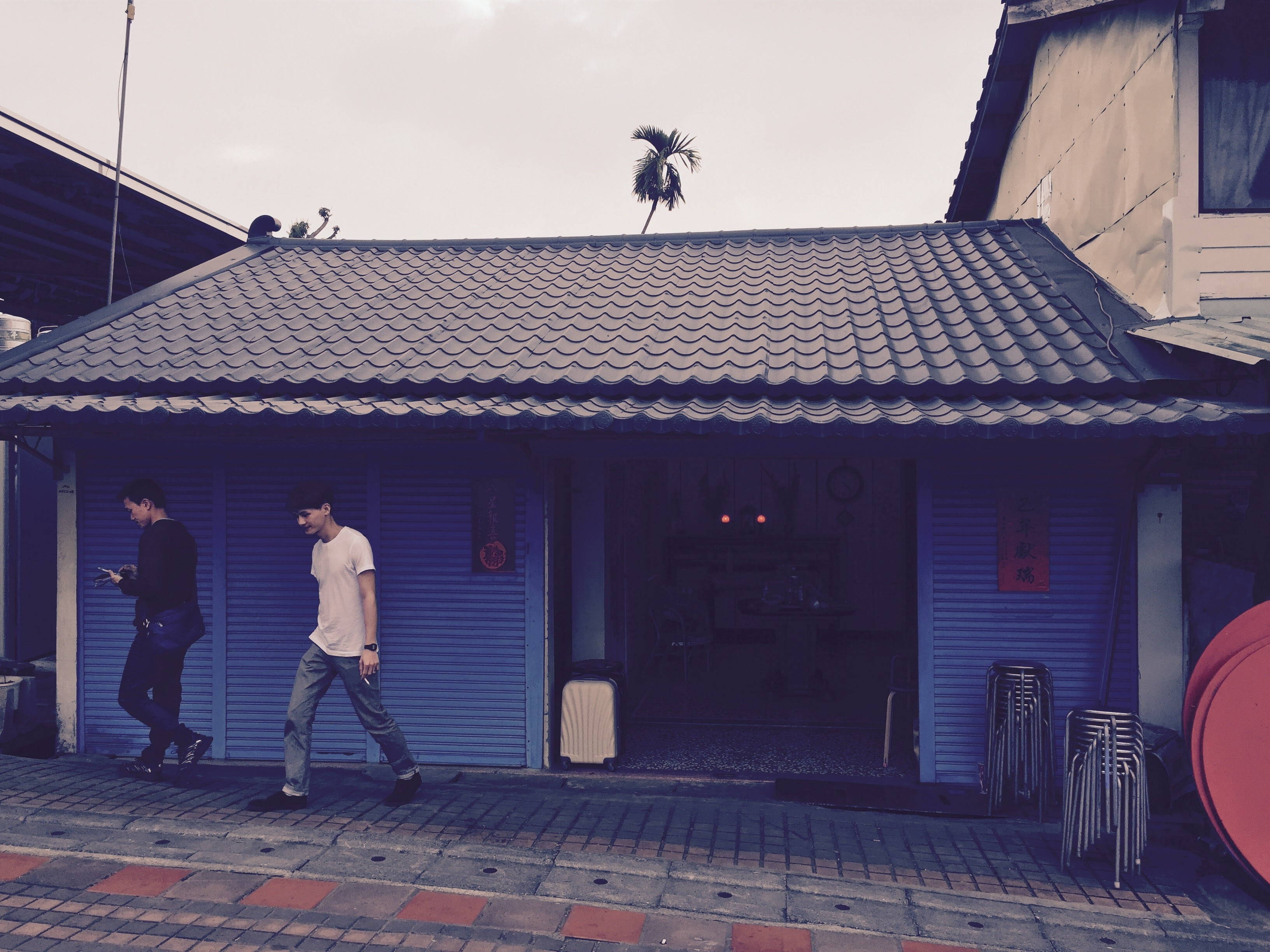 台灣老房子