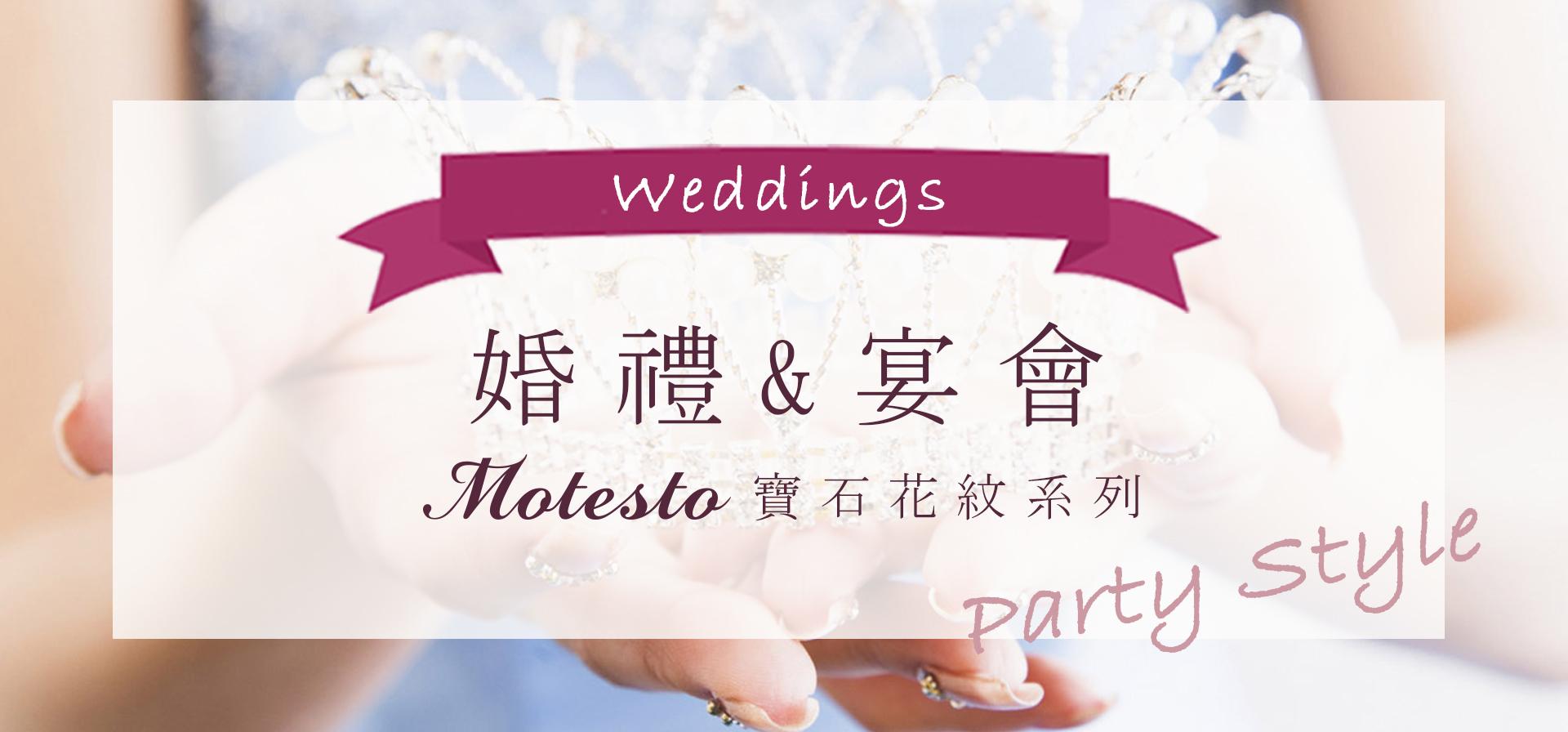 日本Fukuske絲襪婚禮宴會寶石花紋系列