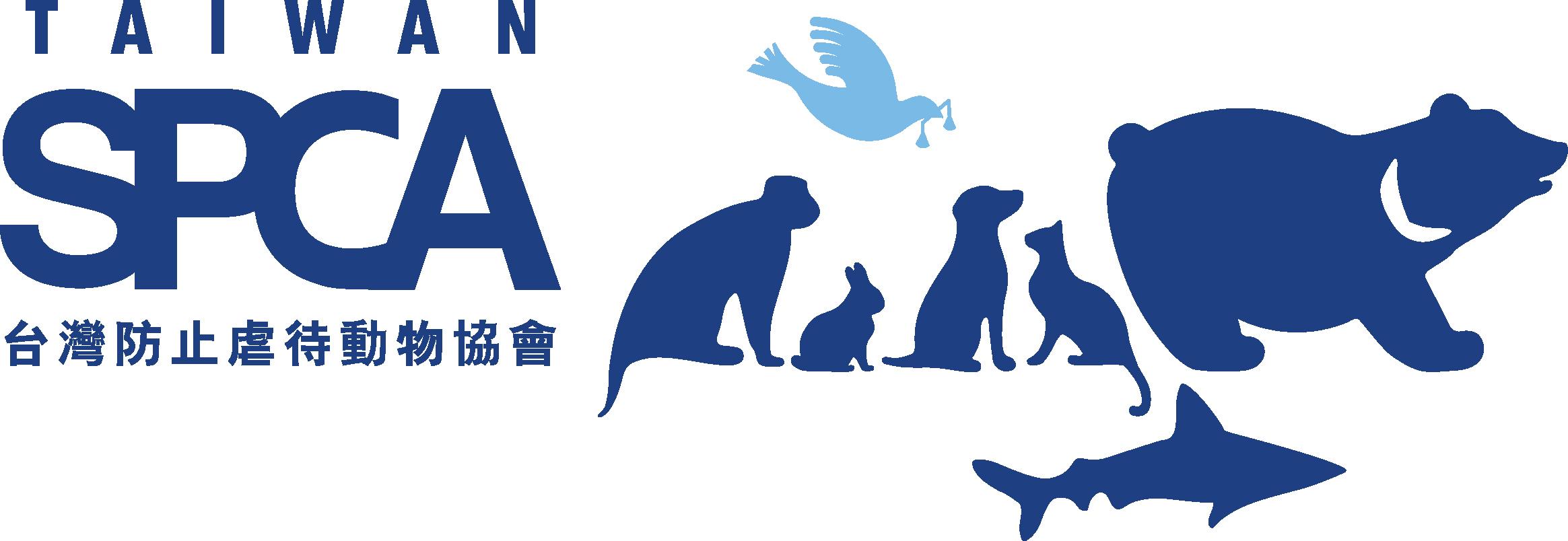 台灣防止虐待動物協會