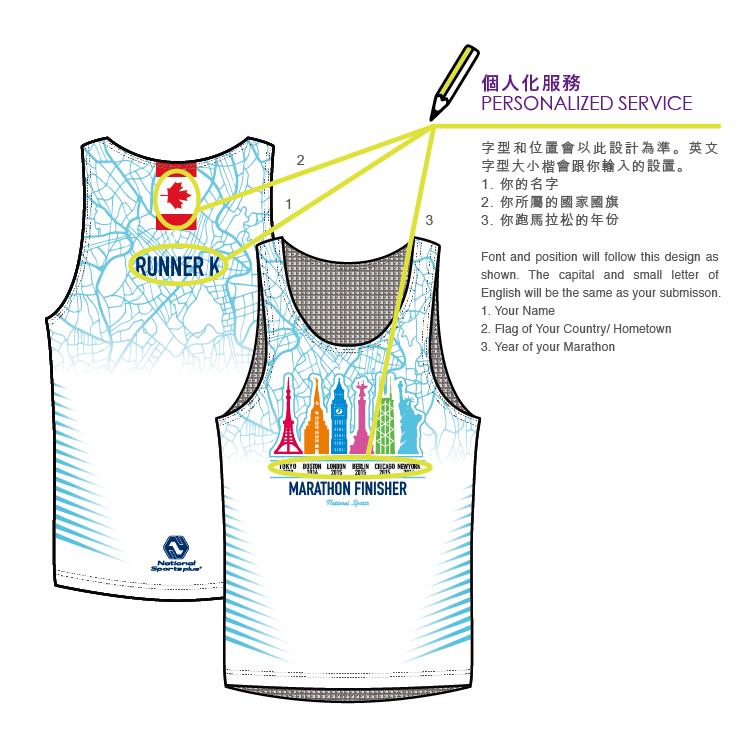 Mens Womens Marathons Running Vest Sportsorycom