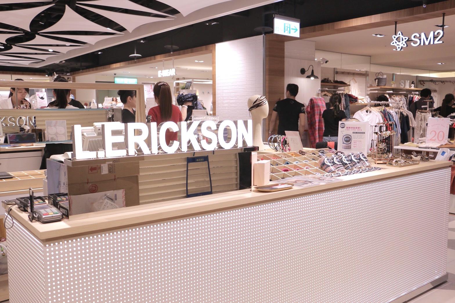 L. ERICKSON 新光三越南西店