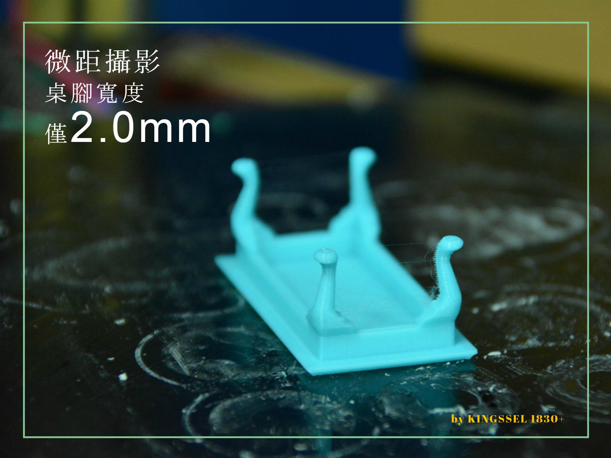 model,3dprinter