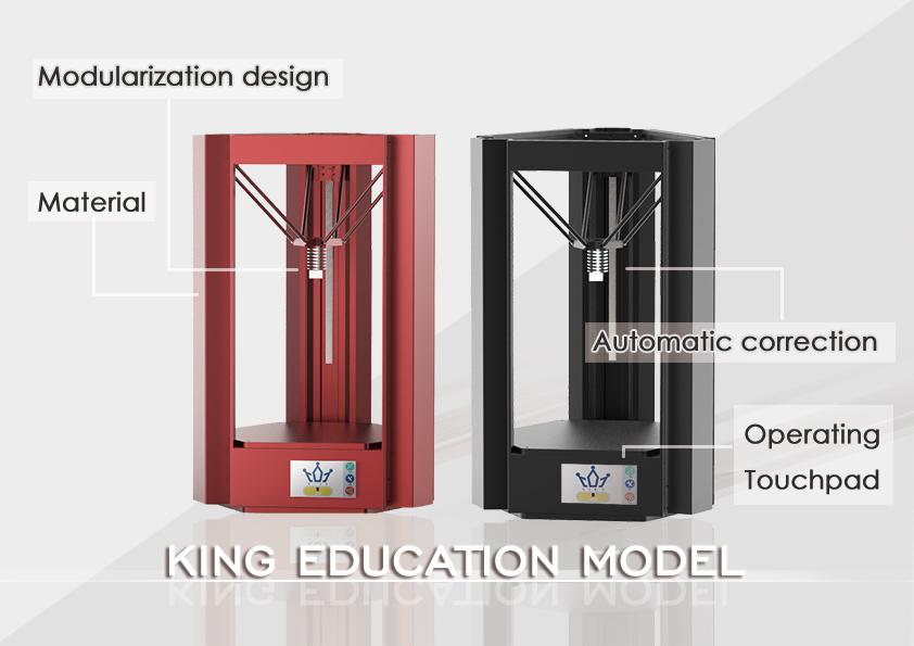 3dprinter,3D列印機,教育用