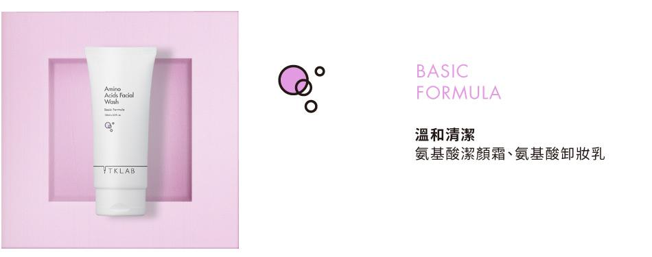 卸妝清潔產品推薦