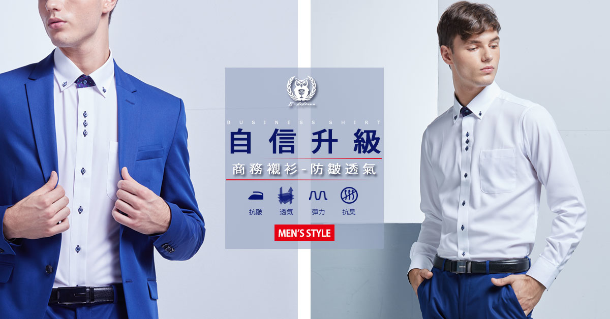 商務襯衫西裝襯衫短袖襯衫