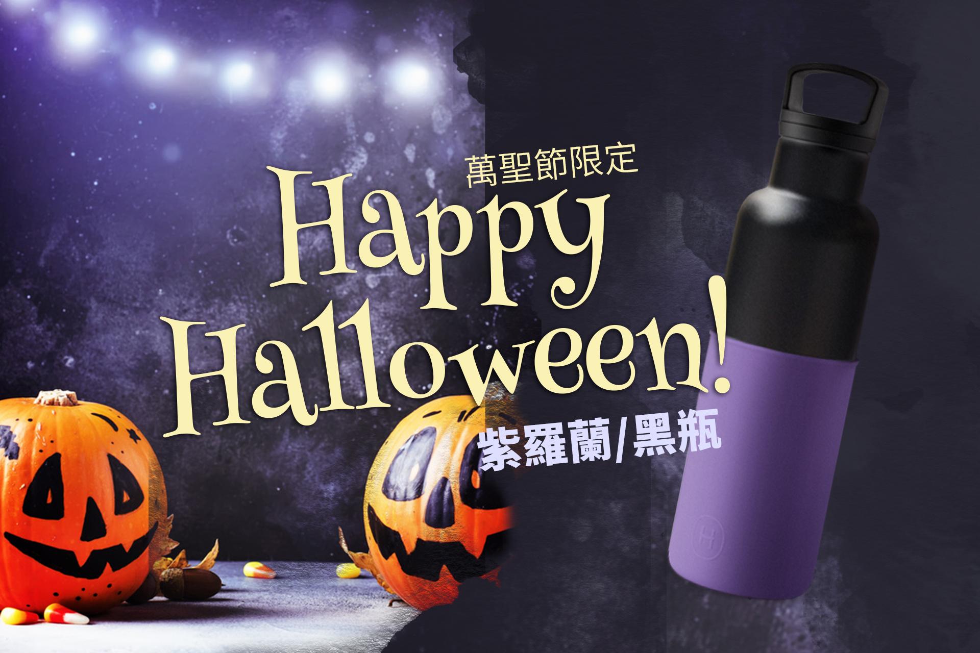 HYDY, 保溫水瓶,美國HYDY, HYDY保溫瓶, 來自美國的時尚水瓶, IG部落客推薦, 五星好評, 不鏽鋼, 保溫, 保冷, 進口