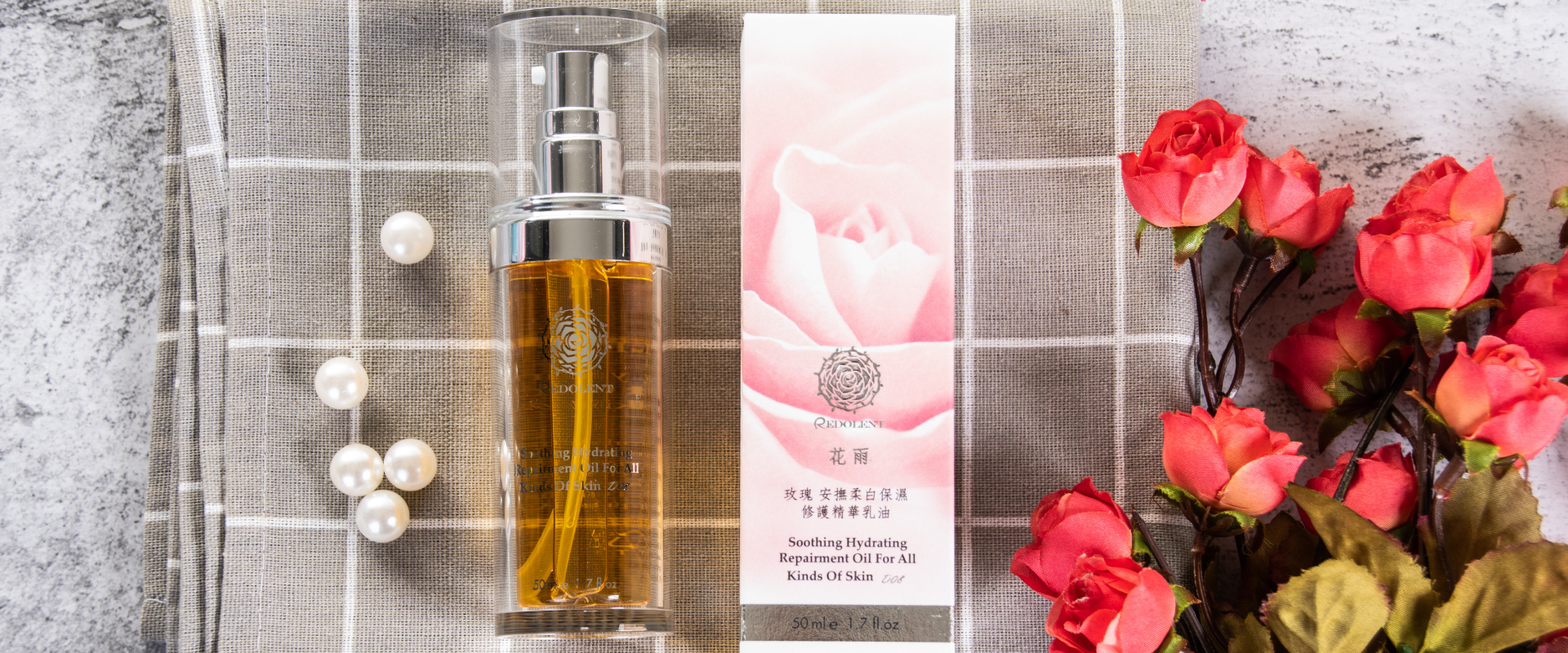 Redolent 花雨 | 玫瑰 安撫柔白保濕修護精華乳油