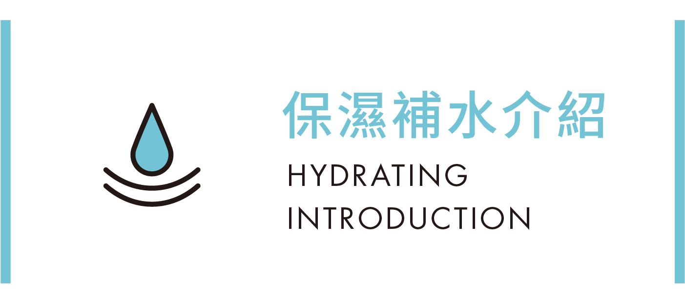 保濕補水知識介紹,解決乾燥、粗糙、緊繃的肌膚問題-TKLAB  (2018.11更新)