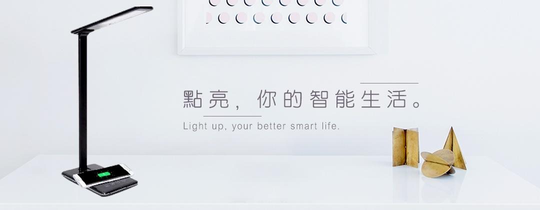 特色檯燈、夜燈、小夜燈