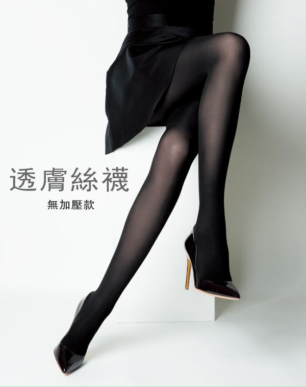 日本福助Fukuske透膚絲襪