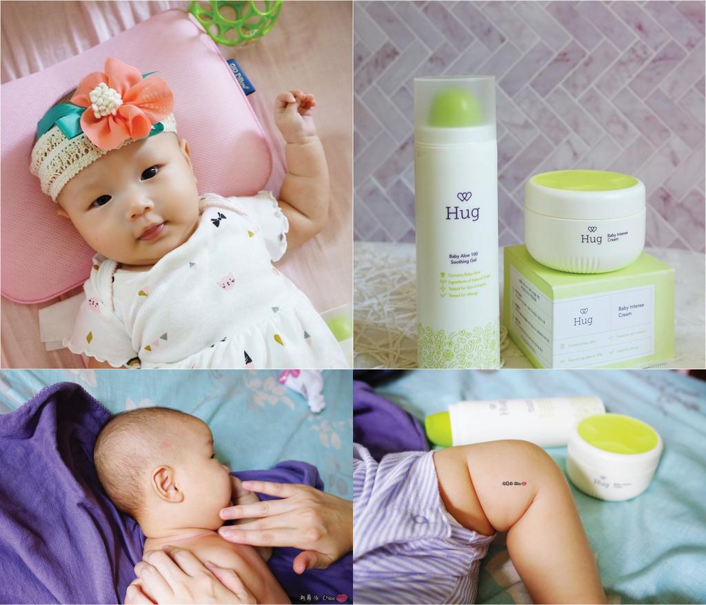 寶寶皮膚養護 Hug嫩蘆薈修護霜