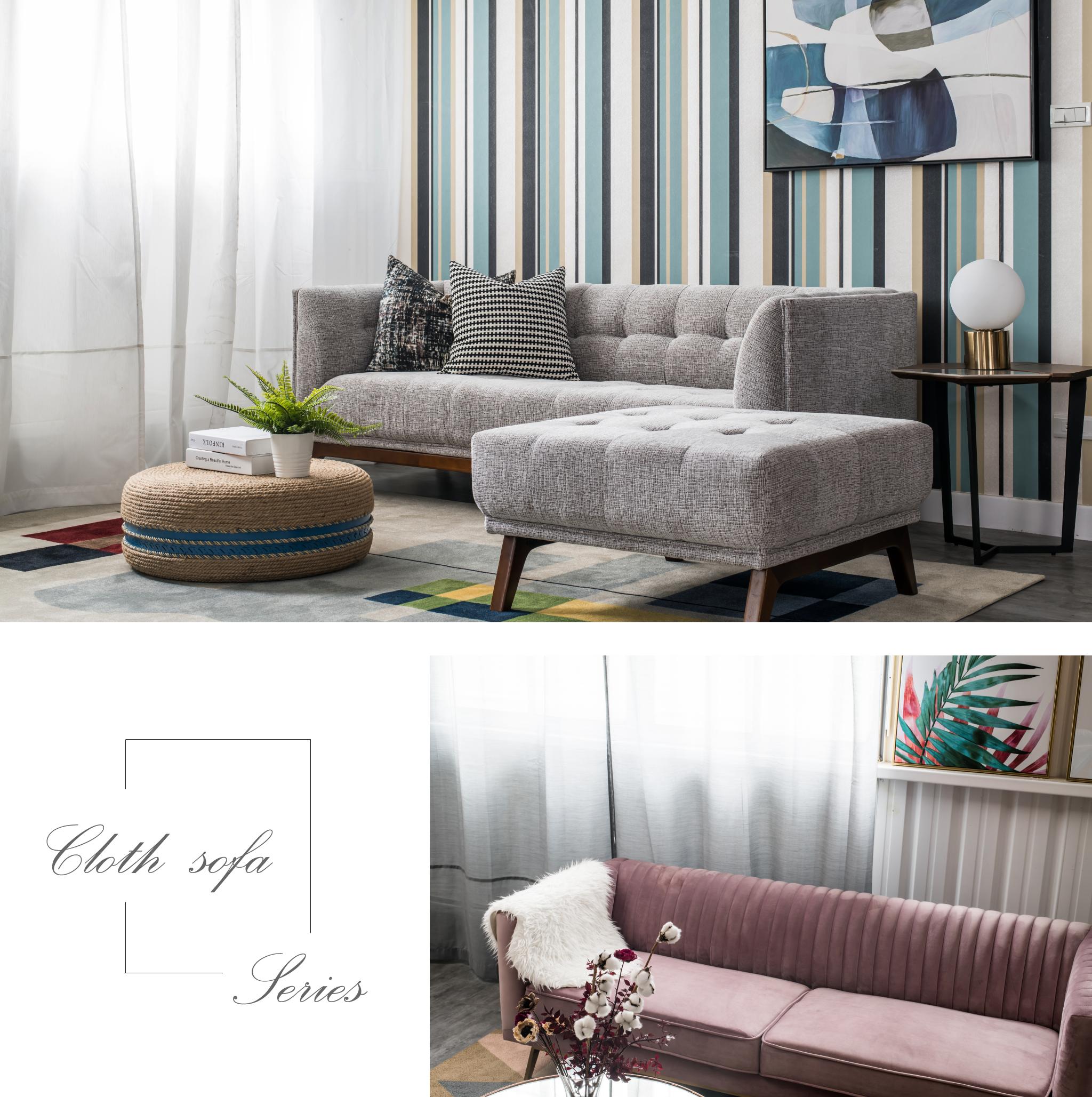 由布沙發為家創造簡約,現代之美