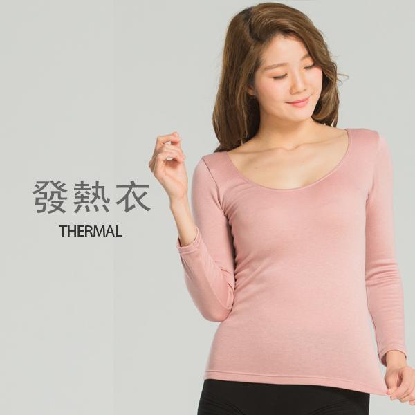 日本滿足發熱衣