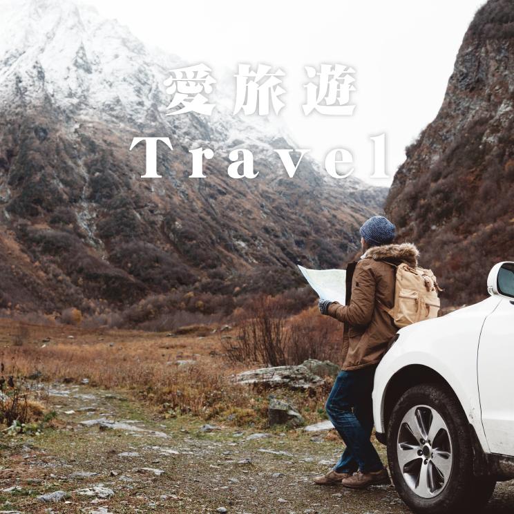 Dear Soulmates Travel