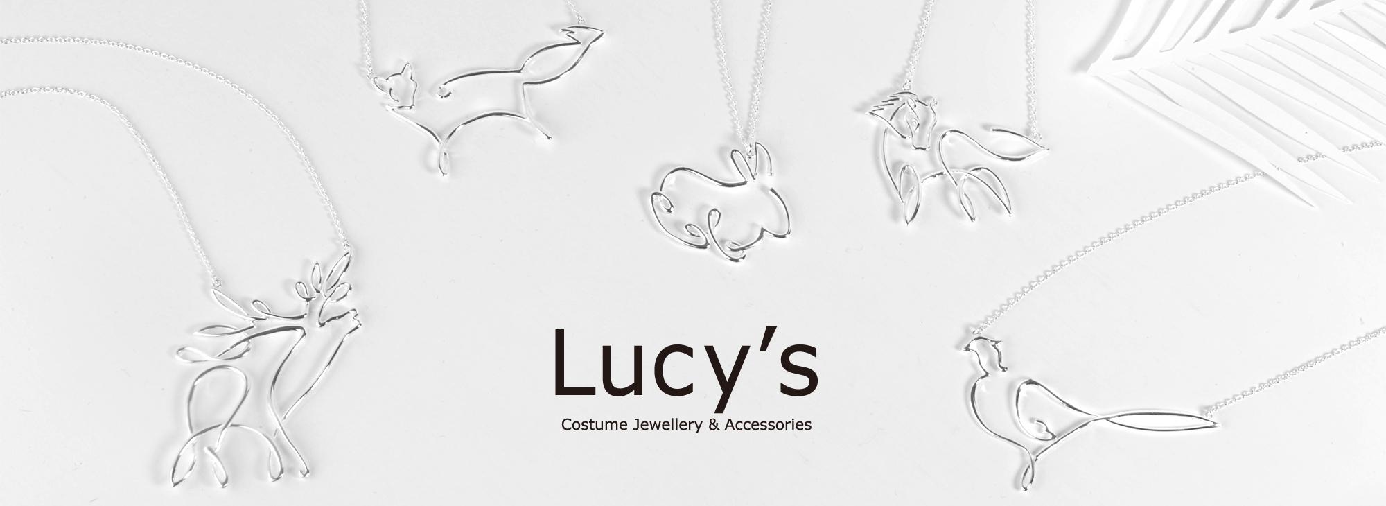 lucys純銀保養