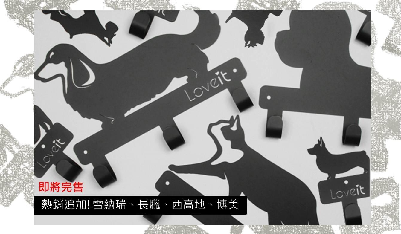 LOVEIT 黑鐵壁掛 (大+小)