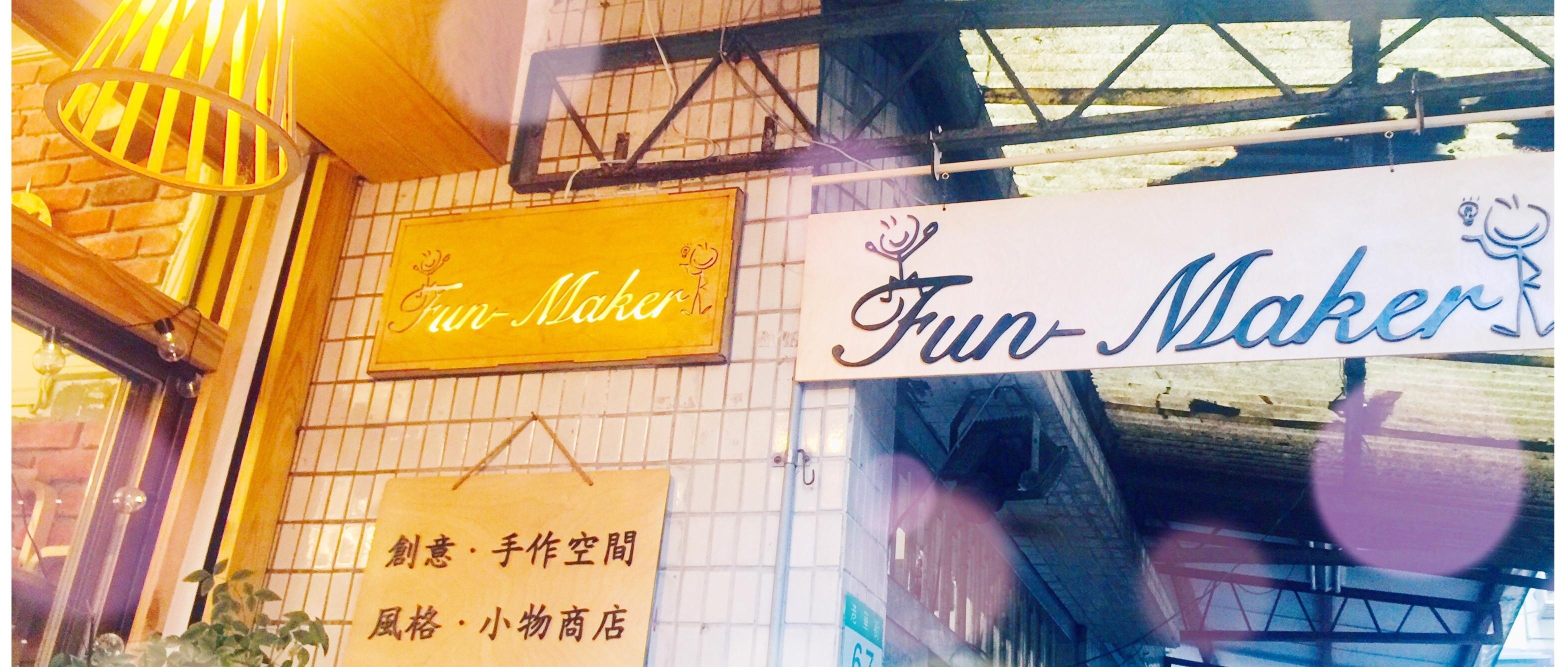 fun maker