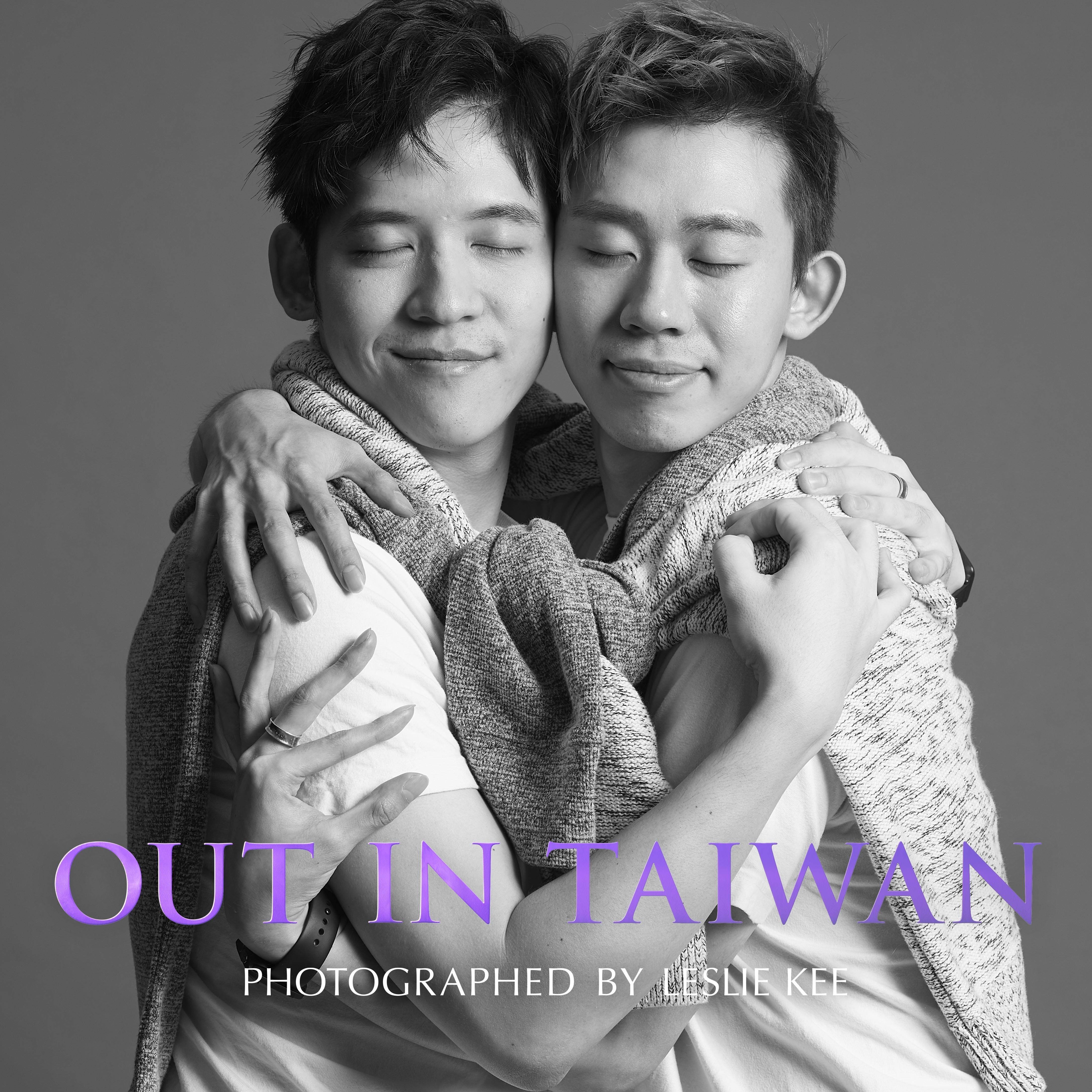 #outintaiwan