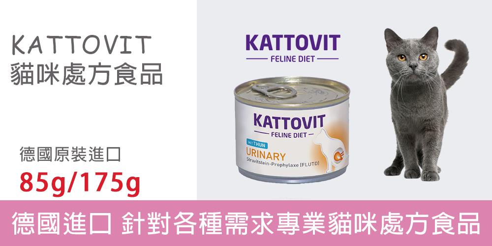 貓咪配方罐