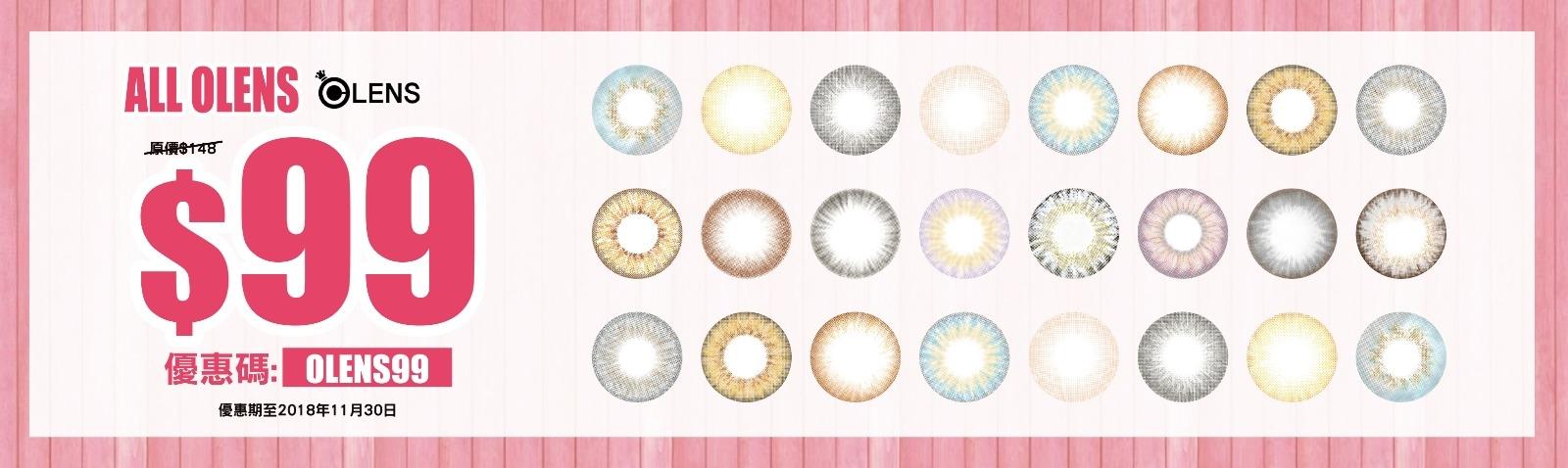 CON,隱形眼鏡,pinkicon,olens,sweetymagic