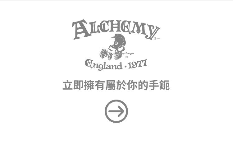 alchemy gothic A15