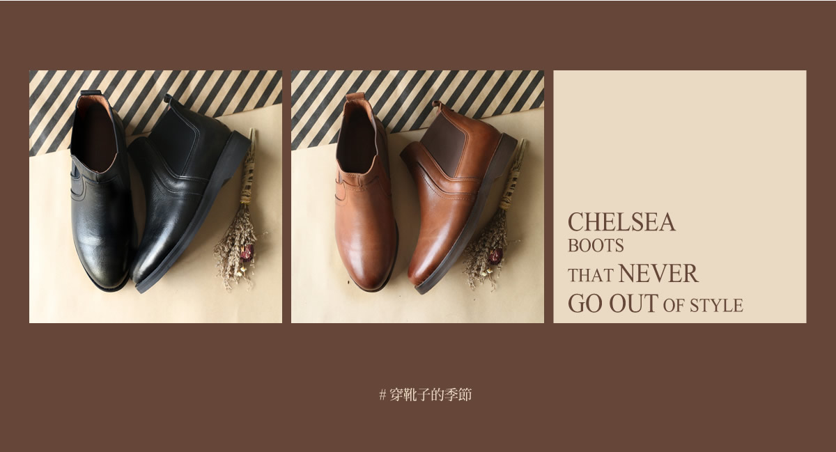CHELSEA BOOTS,短靴
