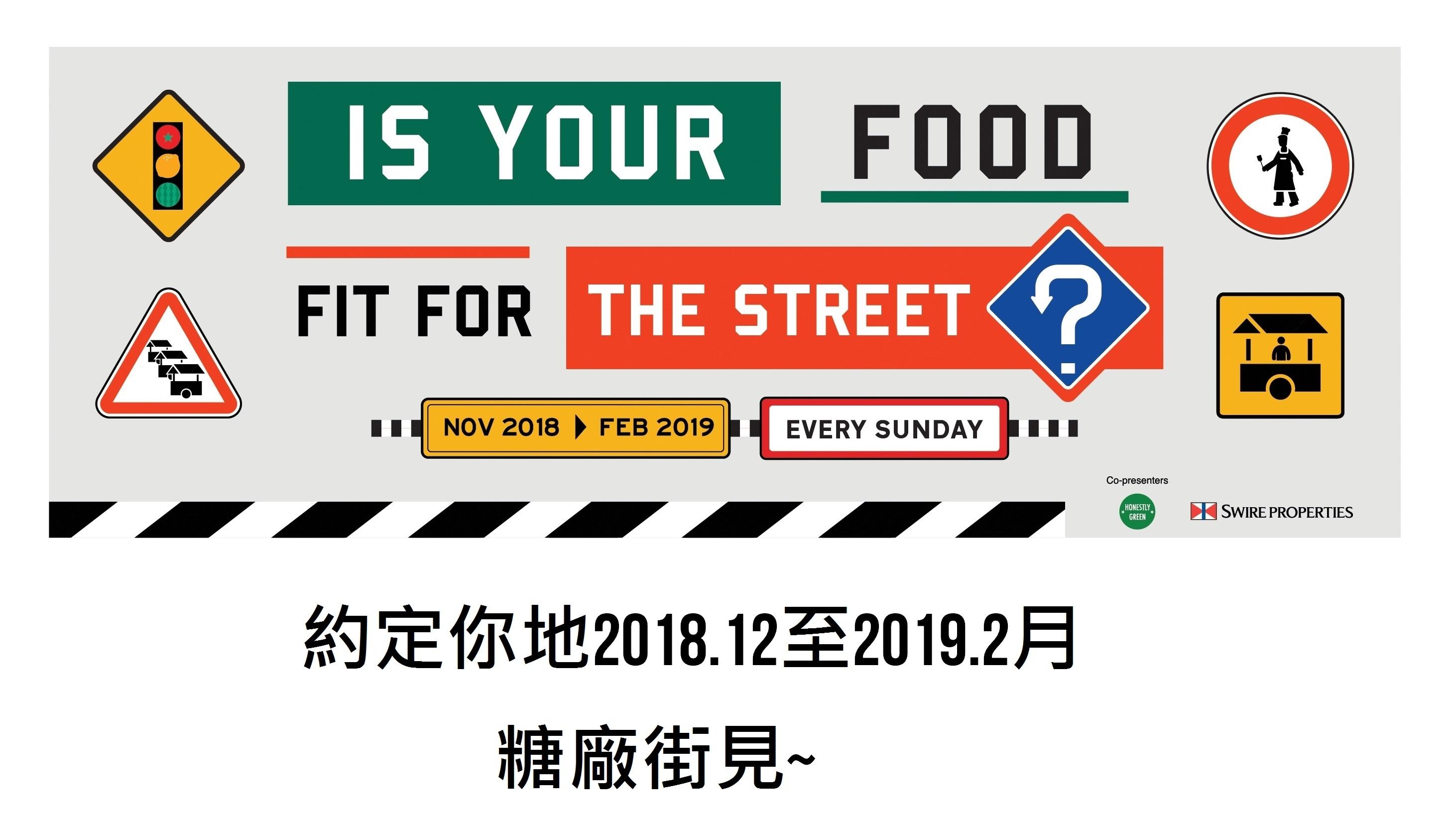 Tong Chong Street Market 2018