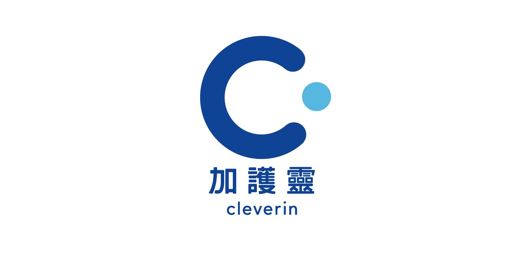 加護靈 cleverin logo