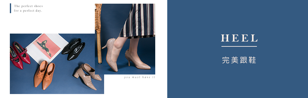 HEEL-跟鞋/婚鞋