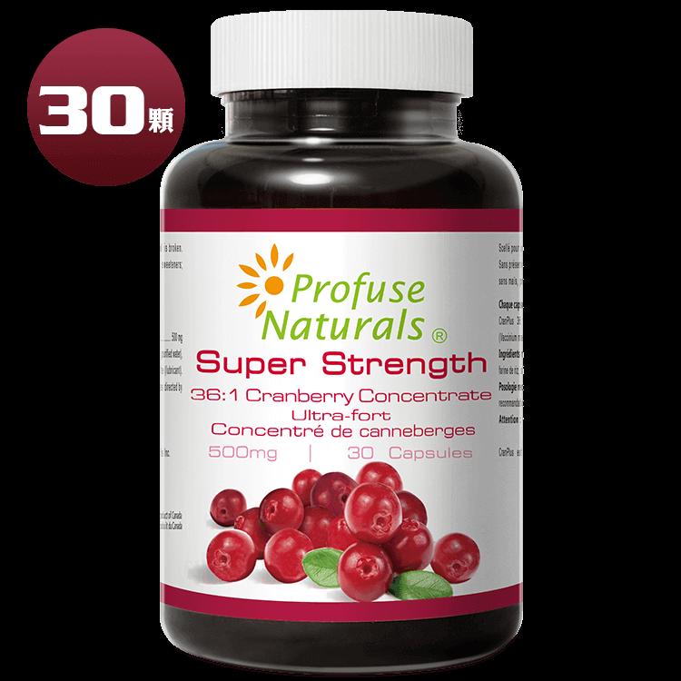 優沛康 蔓越莓 30顆