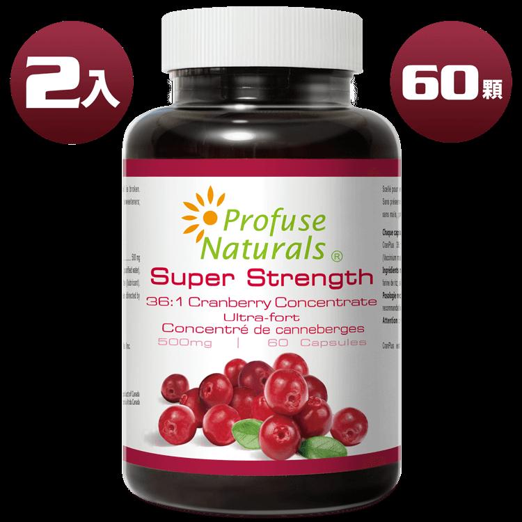 優沛康 蔓越莓60顆2入組