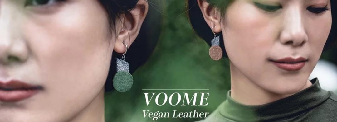 台灣素皮品牌 VOOME