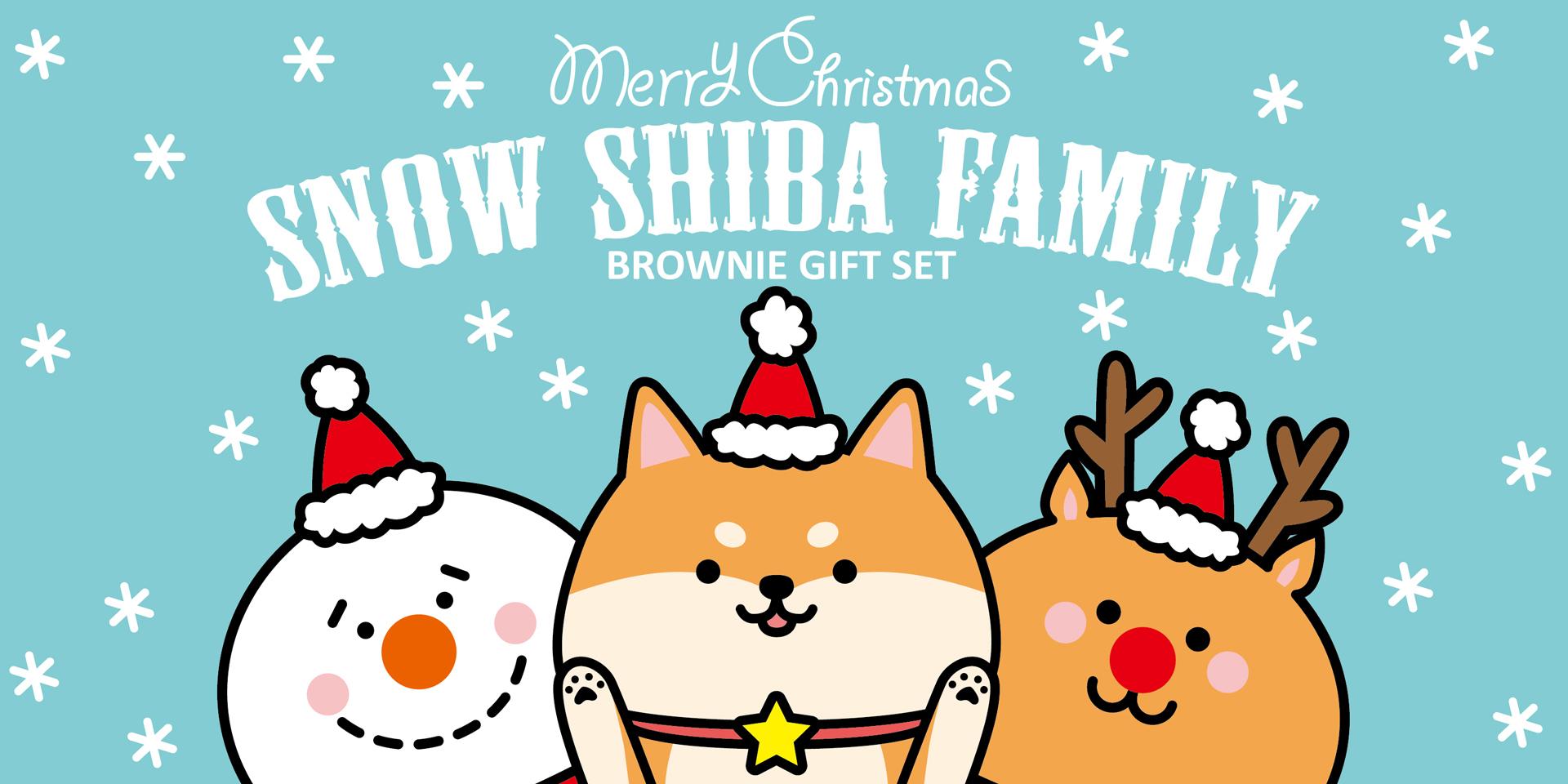 聖誕柴犬巧克力布朗尼